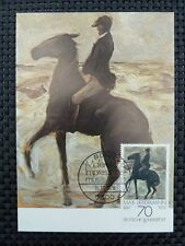 BRD MK 1978 987 PFERD HORSE MAXIMUMKARTE CARTE MAXIMUM CARD MC CM a6922