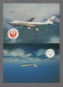 JAL JAPAN AIRLINES BOEING 747 AIRLINE ISSUE POSTCARD x 2