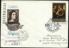 Mailed FDC Painting Raphael 1983 from USSR Russia      avdpz