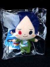 Katekyo Hitman Reborn! Plush Doll Mascot Key Chain T-ARTS Mukuro Rokudo New