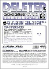 DELETER Comic Book Plain Kent Paper Size A4 BK Type 135kg 40 Sheets EMS