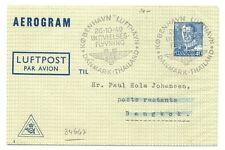Denmark 1949-10-26 Aerogram To Thailand - Bangkok Rare!