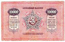 Georgie RUSSIE GEORGIA RUSSIA BILLET 10000 RUBLES 1922 P.S762 SAINT GEORGES