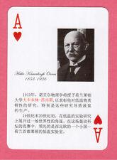 Heike Kamerlingh Onnes  Nobel Prize Winner Chinese Playing Card