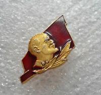 Vintage Soviet Russian USSR Communist Lenin Pin Badge