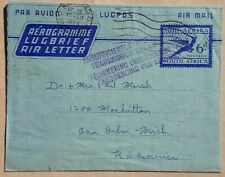 SOUTH AFRICA 1954 AIR LETTER + INSUFFICIENTLY PREPAID FOR TRANSMISSION BY AIR