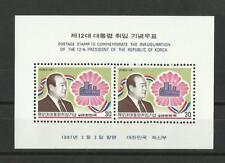 Korea Stamps: 1981 2nd Inauguration of Pres. Chun Doo-hwan Souvenir Sheet MNH