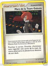 Pokemon n° 126/132 - Supporter - Mars de la Team Galaxie
