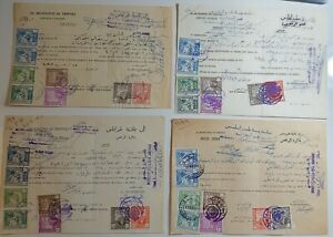 LIBYA , 8 Documents with Revenue Stamps