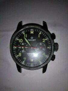 POLJOT AVIATOR Watch Russian Chronograph  № 936/999 Satans Special not working
