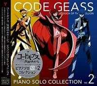 [CD] Code Geass: Lelouch of the Rebellion Piano Collection Vol.2 NEW from Japan