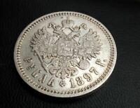 Ruble 1897 АГ RUSSLAND SS
