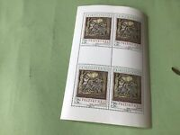 Czechoslovakia  mint never hinged stamps sheet   Ref 53221