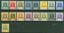 SG 86-102 Gambia 1912 MCA set of 17 values ½d-5/- overprinted specimen...