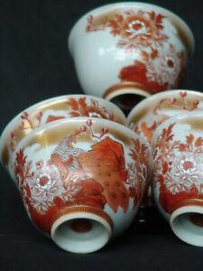 Set of 5 Antique Japanese Kutani Porcelain Teacup Chawan Red & Gold