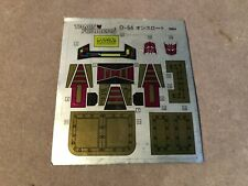 Transformers G1 Vintage Original Takara Bruticus Onslaught D-64 Sticker Sheet