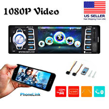 12V Jsd-5118 Car Radio Usb Sd Mp3 Wma Player with Car Radio Receiver 4X60W xO