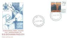 Vatican 1978 Jan Paweł papież John Paul Pope Papa Papst Giovani Paolo (78/5)