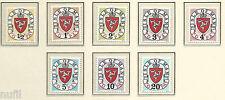 Insel Man / Isle Of Man mi # P1/8A Sg D1/8 MNH Set Shields Postage Due