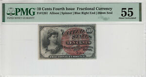 10 CENT FOURTH ISSUE FR.1261 POSTAL FRACTIONAL CURRENCY PMG ABOUT UNC 55