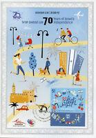 Israel 2018 CTO Independence 70 Years 1v Set Souvenir Leaf Flags Stamps