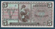 United States Mpc Series 661 5 Dollars, 1968, P M69, Unc