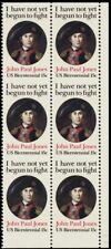 1789Ad, MNH 15¢ Imperforate Between Block of Six Stamps ERROR - Stuart Katz