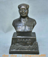 "8,6 ""Ancien Chinois Bronze Mao Zedong Great Man State Leaders Fondateur Statue"