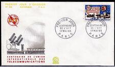 FRANCE FDC - 539 1451 2 CENTENAIRE DE L'UIT - 17 Mai 1965 - LUXE