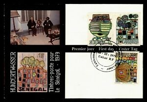 DR WHO 1979 SENEGAL FDC PAINTINGS BY FRIEDENSREICH HUNDERTWASSER C243743