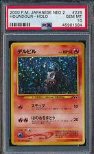 Pokemon PSA 10 GEM MINT Japanese Neo 2 Discovery Houndour Holo 228