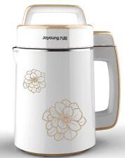 JOYOUNG SOYMILK MAKER CTS-2038 九阳超大容量豆浆机