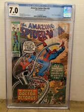 Amazing Spiderman #88 CGC 7.0 FN/VF 1970 DOCTOR OCTOPUS MANY OTHER AUCTIONS (AM4