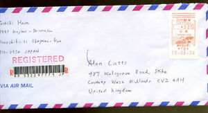 Japan 2004 Registered Airmail Cover To UK  #C1150