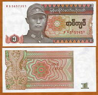 MYANMAR 10 KYATS UNC NOTE~AWESOME COLORS~FREE SHIPPING~