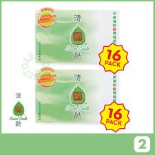 2 BOX 16 pack 清熱酷 Sensa Cools Heat and cool herbal heat powder
