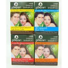 Poompuksa hair color dyeing shampoo natural thai herb light dark red brown black