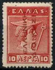 Greece 1912-3 SG#250B 10L Carmine MH #D63554