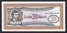 Rusia - Russia  MAVRODI-BANK  20 Bileto 1993-1994  Pick MMM3  SC = UNC