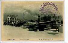 (Gs967-425) Pier of KOBE, Japan c1910 Unused VG