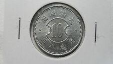China Manchukuo 1 Chiao 10 Fen Aluminium, KT 8 / 1941, AU