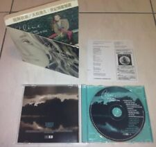 Celine Dion 1999 All The Way A Decade Of Song Taiwan Limited Box CD Promo Insert