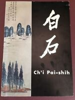 CH'I PAI-SHIH, 1861-1957 collection YAKICHIRO SUMA 1960 catalog QI BAISHI Rare!