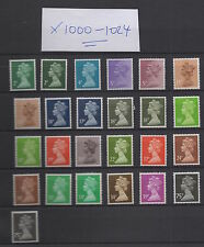X1000-X1024. Set x 25 Questa Machins. Fine unmounted mint. FREEPOST!