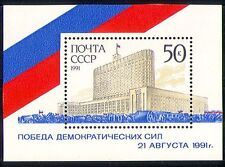 Rusia 1991 golpe de estado militar/edificio// personas 1 V m/s n30865