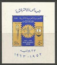 égypte. 1963. REVOLUTION 11th anniv MINIATURE feuille Sg:ms751. neuf sans