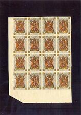 MELILLA SELLO FRANQUICIA MILITAR YT 1894 Nº5 NUEVO
