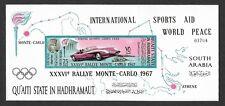 QUAITI HADHRAMAUT Olympic Car 1967 MNH Perf & Imperf (rare) Sheets SOUTH ARABIA