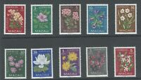 Macao Stamps | 1953 | Flowers complete set | MLH