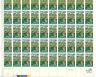 Scott #2066...20 Cent...Alaska Statehood....Sheet of 50 Stamps
